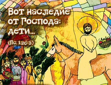 Флаерс Библейские беседы_2016