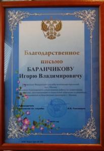 Butyrka prisonS(3)