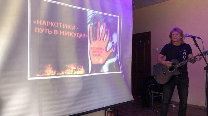 Концерты и акции в Санкт-Петербурге