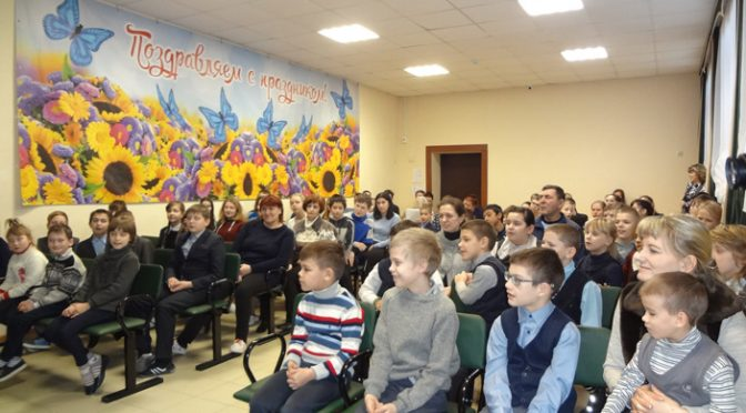 Концерт-утренник в школе -интернате