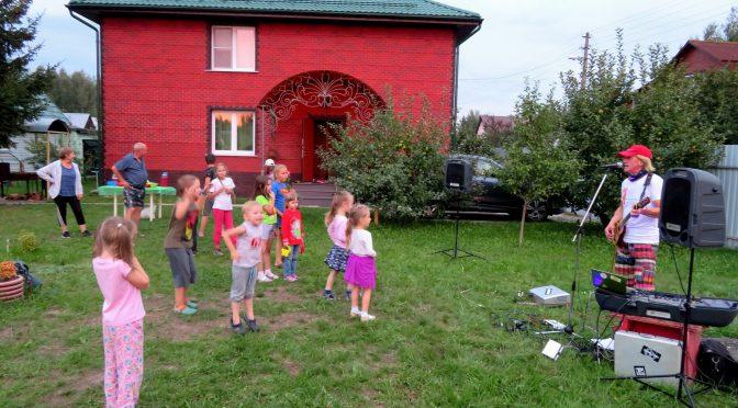 Праздник для приемных детей